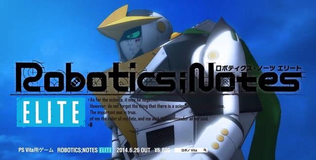 ロボティクスノーツに関連した画像-01