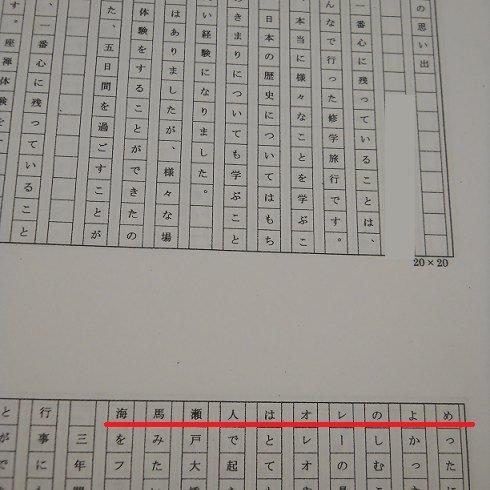 遊戯王 遊☆戯☆王 海馬瀬人 誕生日 生誕祭 おでん アゴ 社長に関連した画像-11