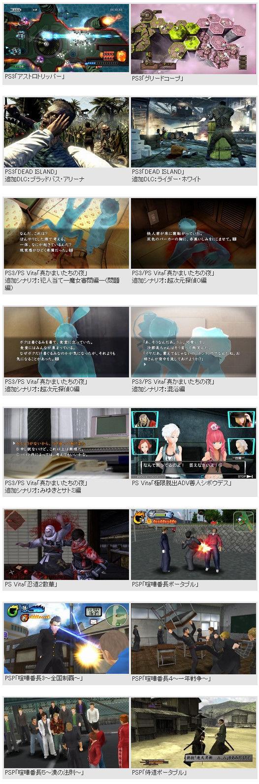 bdcam 2012-04-19 19-16-45-871
