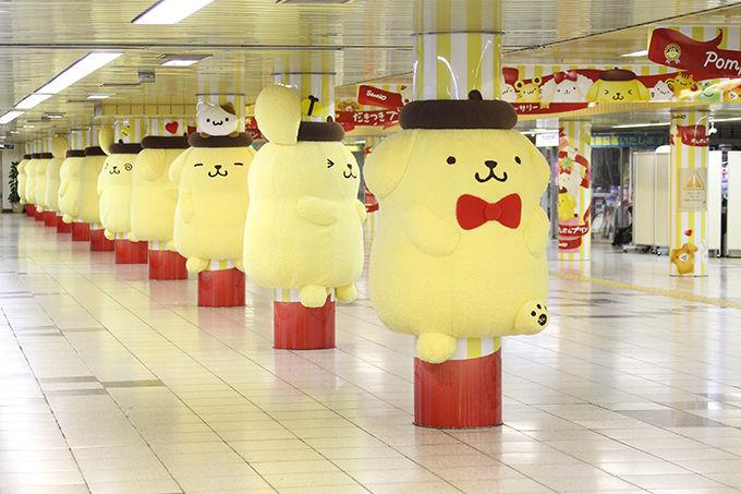 ポムポムプリン 巨大ぬいぐるみ 新宿駅 串刺しに関連した画像-08