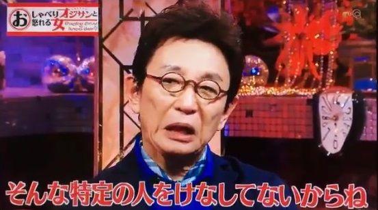 けものフレンズ 古舘伊知郎 謝罪に関連した画像-01