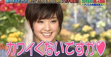 剛力彩芽 歌手 女優に関連した画像-01