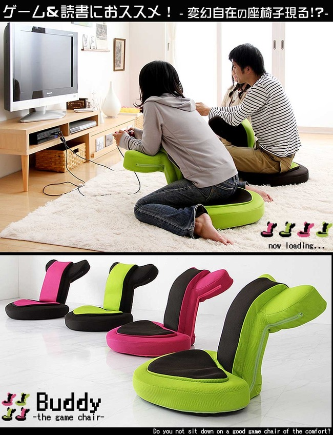 ゲーマー ダメにする ゲーム専用座椅子 ゲームプレイ 読書に関連した画像