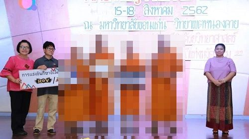 eスポーツ タイ 高校生 僧侶 優勝に関連した画像-01