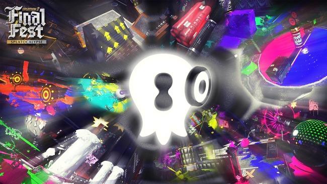 スプラトゥーン2 フェス 最後 終わり 混沌 秩序に関連した画像-04
