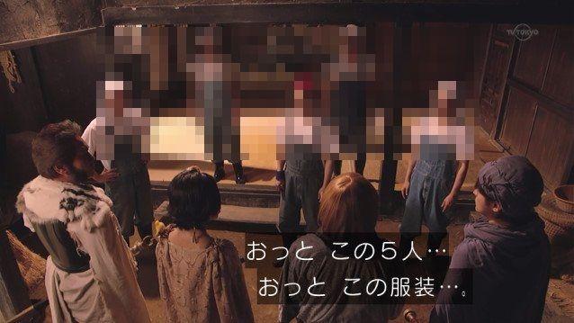勇者ヨシヒコ DASH村 鉄腕ダッシュ TOKIOに関連した画像-01