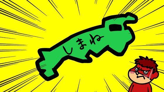 島根県高校大規模感染に関連した画像-01