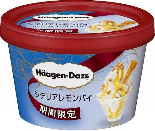 ハーゲンダッツ 新商品 期間限定 夏限定 シチリアレモンパイ レモンカスタードソース パイ ミニカップ アイスクリームに関連した画像-01