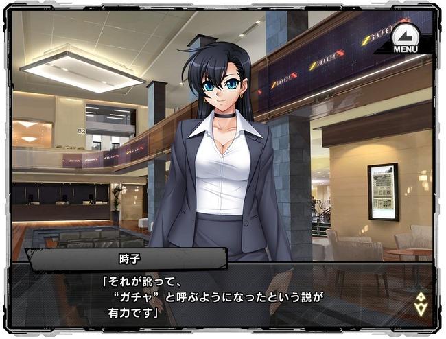 対魔忍RPG ガチャ ソシャゲ DMM 隠語 人材登用に関連した画像-04