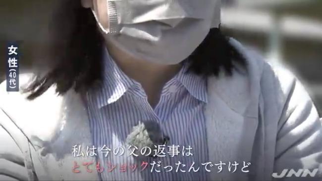 高齢者 運転 免許返納 老害 池袋暴走事故 松永拓也に関連した画像-08