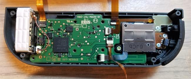 ニンテンドースイッチ ジョイコン 不具合 修正に関連した画像-03