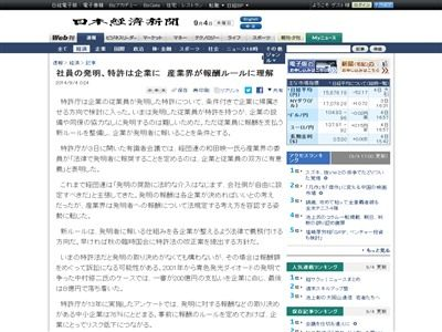 朝日新聞に関連した画像-03