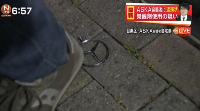 ASKA マスコミ 暴徒に関連した画像-05