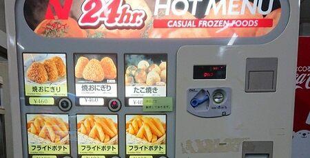 ニチレイ 自販機 フード 焼きおにぎり たこ焼き 製造 稼働に関連した画像-01