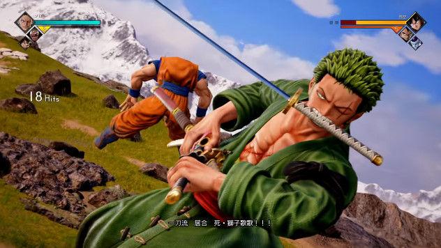 ジャンプフォース 必殺技 プレイ動画 演出 PS4に関連した画像-02