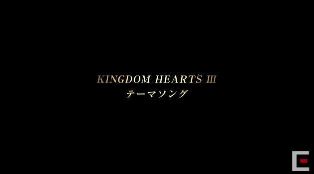キングダムハーツ3 モンスターズ・インク 宇多田ヒカル 最新PVに関連した画像-20