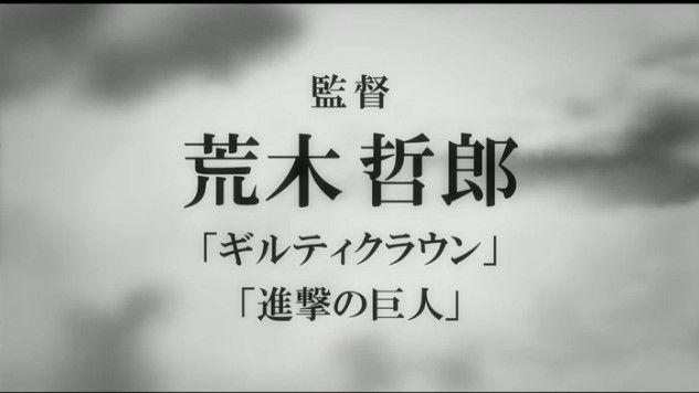 甲鉄城のカバネリに関連した画像-02
