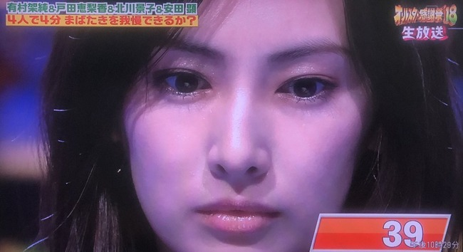 女優 北川景子 オールスター感謝祭 4分間まばたきしない 美人力 大反響に関連した画像-01