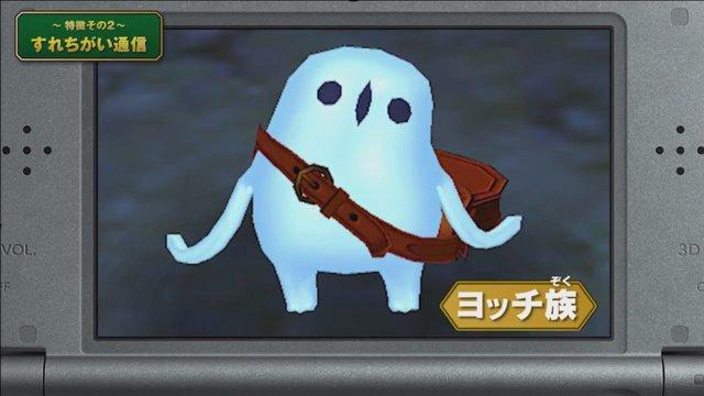 ドラゴンクエスト11 ドラクエ11 PS4 3DS バージョン 特徴 比較 違いに関連した画像-15