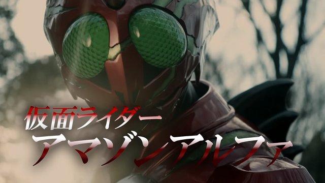 仮面ライダー 最新作 シリーズ 仮面ライダーアマゾンズ アマゾンズ Amazon プライム 独占配信に関連した画像-05