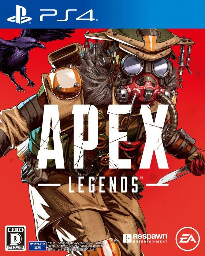 ApexLegends PS4 パッケージ 予約 EAに関連した画像-03