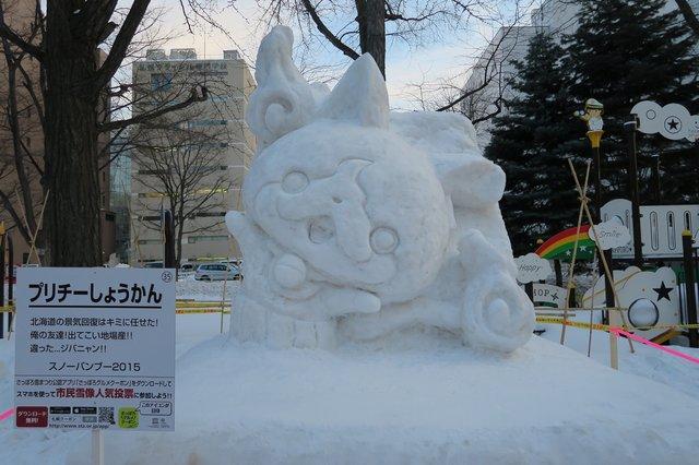 ラブライブ! 雪像 さっぽろ雪まつりに関連した画像-12