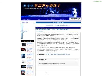 PS4.5 PSNEO PS4に関連した画像-02