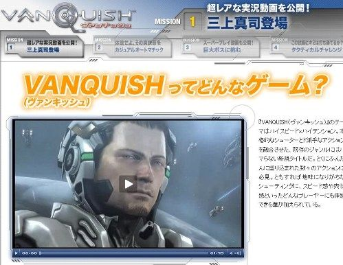 バンキッシュ_01