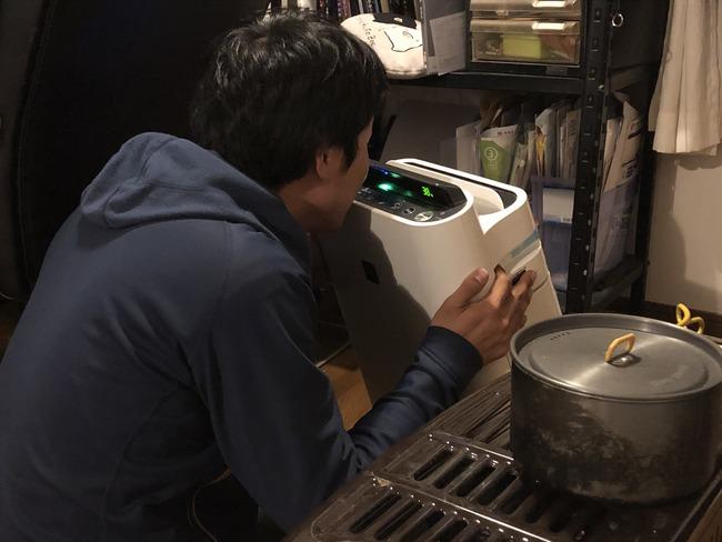 花粉症 空気清浄機 シャープ 空気に関連した画像-02