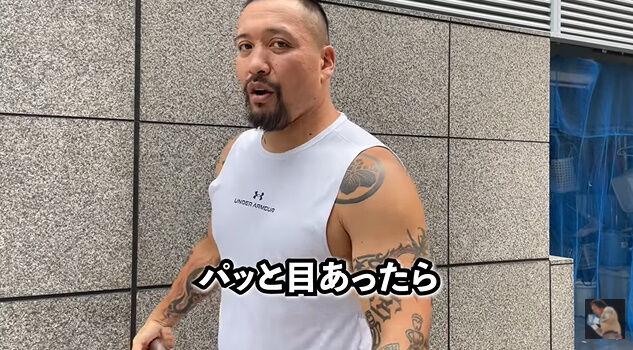 樋高リオ 煽り運転 プロボクサー 鉄パイプ ムキムキ チンピラに関連した画像-28