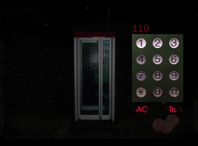 公衆電話 フリーゲーム 電話ボックス 電話 ノベルゲームに関連した画像-04