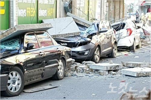 韓国 地震に関連した画像-03