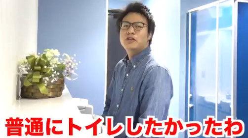 先生 トイレ ドッキリに関連した画像-04