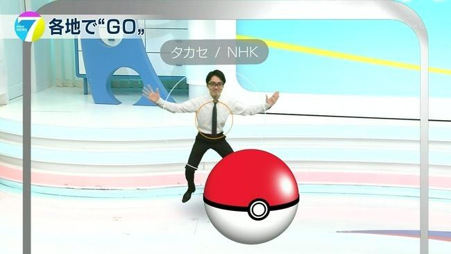 ポケモンGO NHKに関連した画像-03