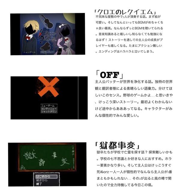 フリーゲーム ホラー ライトに関連した画像-02