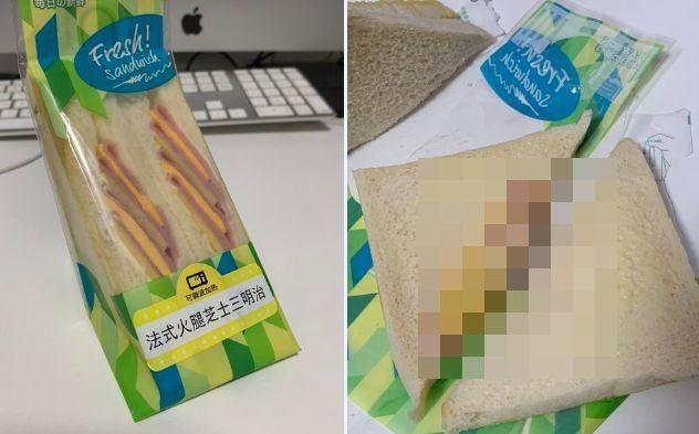 ローソン サンドイッチ 中身 スカスカ 中国 ハムチーズサンドに関連した画像-01