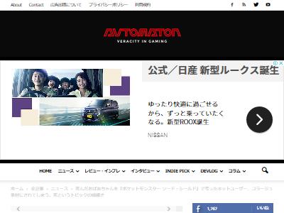 ネット民 おばあちゃん 葬式 ポケモン ゲーム 棺 画像 投稿 炎上に関連した画像-02