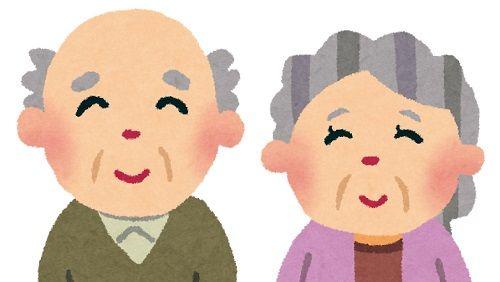 パーキンソン おばあちゃん おじいちゃん 幻覚 究極の愛に関連した画像-01