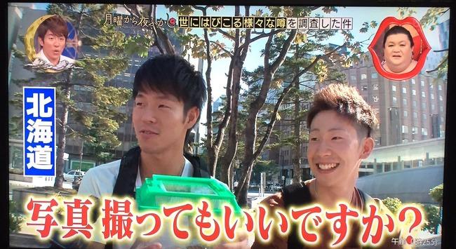 ゴキブリ 北海道民 反応に関連した画像-05