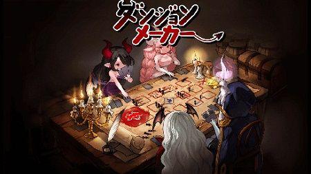 ダンジョンメーカー 異例のブレイク 韓国 有料ゲーム スマホゲーム に関連した画像-01