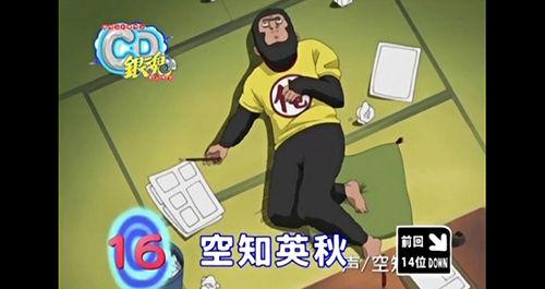 漫画家 ランキング 空知英秋 荒木飛呂彦 尾田栄一郎 荒川弘に関連した画像-01