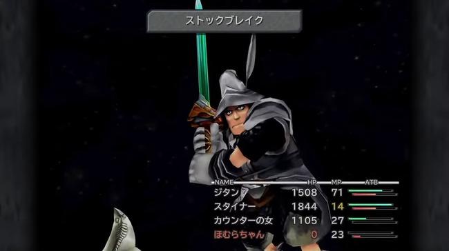ゲーム 入手困難 レアアイテム 3選 青の剣 エクスカリバー� サイコウォンドに関連した画像-01