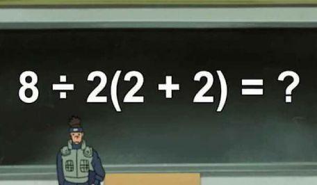 8÷2×(2+2) ゆとり 算数 数学 問題 数学者に関連した画像-01