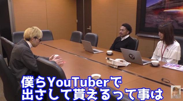 ヒカル 関西コレクション 出演 キャンセル 直談判 禁断ボーイズ ラファエル 炎上 Youtuberに関連した画像-22