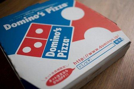ドミノピザ ピザ 半額 Lサイズ セール 期間限定 ネット注文に関連した画像-01