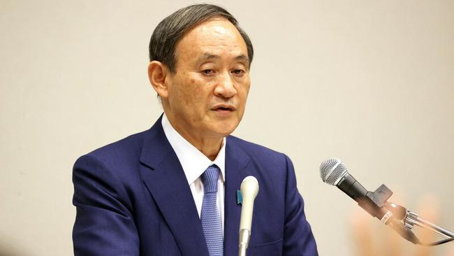 菅義偉 菅総理 韓国 日中韓首脳会談 徴用工 現金化 外交に関連した画像-01