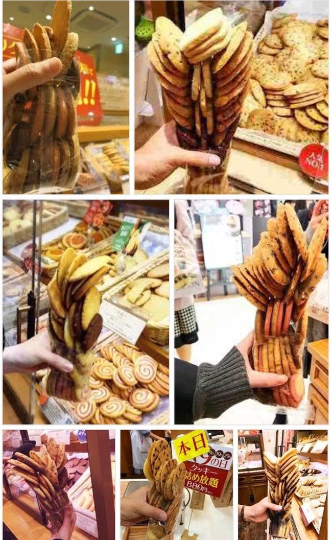 ステラおばさんのクッキー 詰め放題 エクストリームスポーツに関連した画像-02