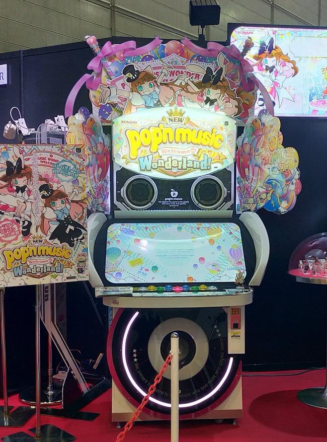 ポップンミュージック 音ゲー 新筐体 コナミに関連した画像-03