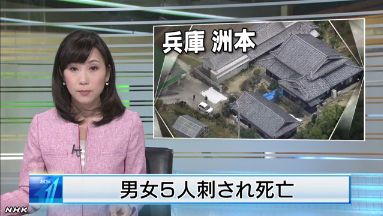兵庫 淡路島に関連した画像-01