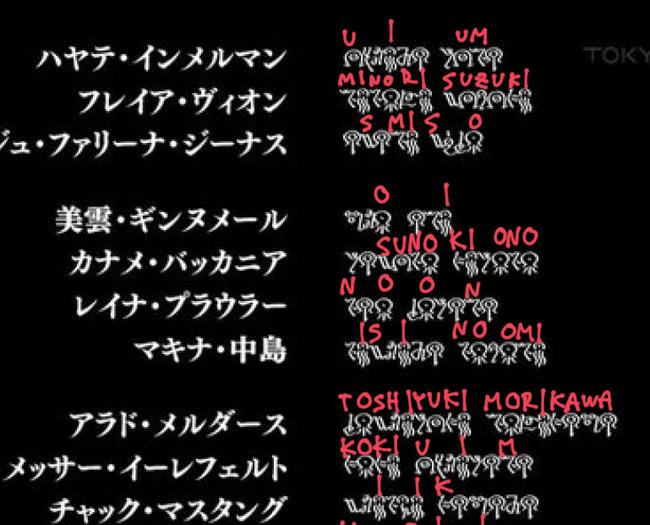 マクロスデルタ 声優 キャスト 内田雄馬 瀬戸麻沙美 東山奈央 内山昂輝に関連した画像-03